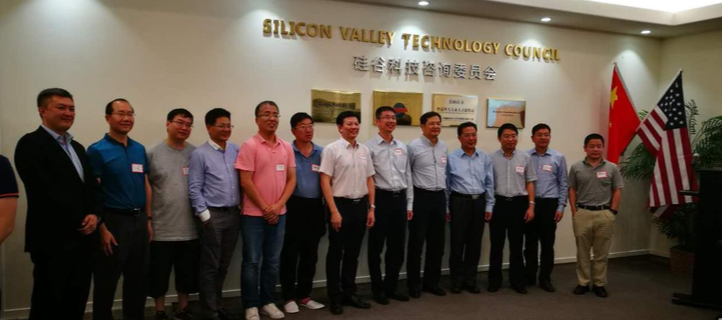 SVSTA invited Shaoguan's delegation to the announcement ceremony for the completion of the Silicon Valley Talent Workstation in Shaoguan.